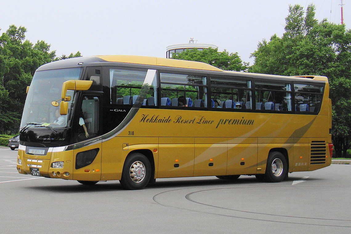 Niseko bus transfer