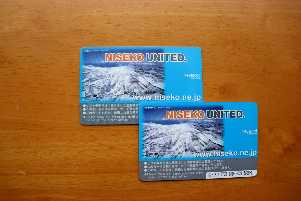 Book your All Mountain Niseko Ski Pass with Stoked Niseko. www.stokednisekohostel.com/niseko-activities-services/niseko-ski-pass