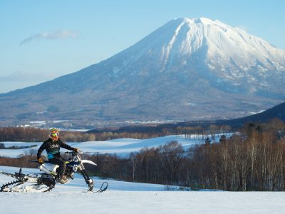 Book your Niseko Snowbike Tours with Stoked Niseko Hostel. http://stokednisekohostel.com/vendor/niseko-snowbike-tours/