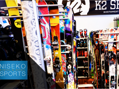 Book your Niseko Sports Equipment rental with Stoked Niseko Hostel. www.stokednisekohostel.com/niseko-activities-services/niseko-sports-equipment-hire
