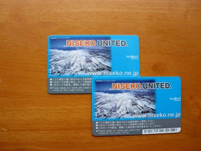 Book your Grand Hirafu Lift Pass with Stoked Niseko Hostel. http://stokednisekohostel.com/vendor/grand-hirafu-lift-pass/