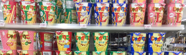 Hirafu snacks